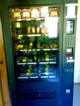 vending_machine01.JPG