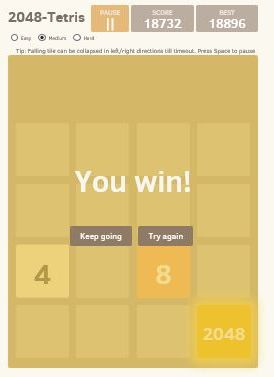 Yay for 2048 win.JPG